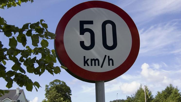 Redução da velocidade máxima permitida para 50 KM/H
